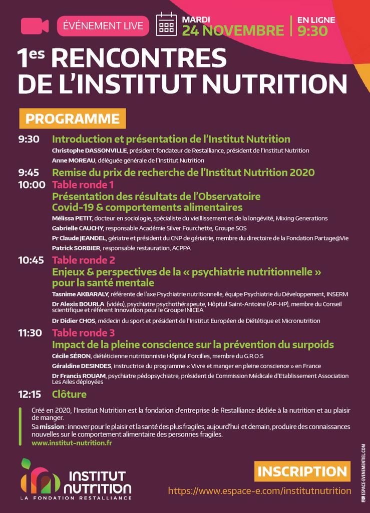 1eres rencontres de l'institut de nutrition  fondation restalliance